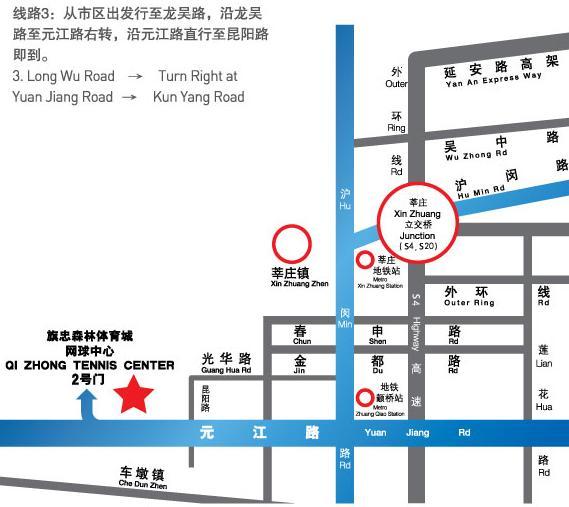 2011年ATP1000上海劳力士网球大师赛自驾车路线指南