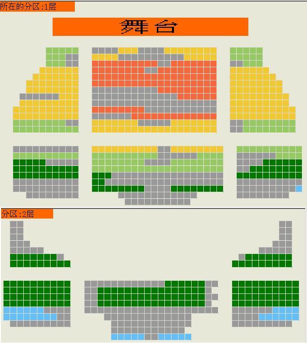 上海大宁剧院座位图