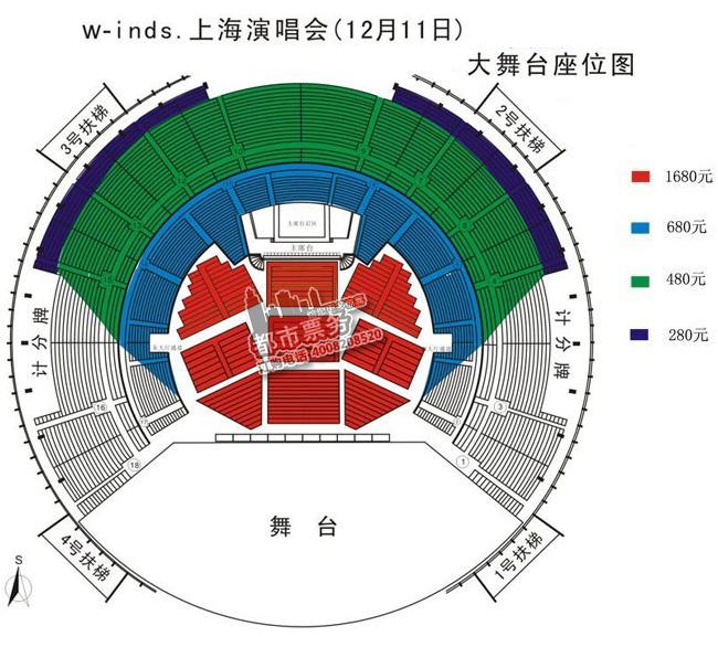 上海演唱会票价座位图