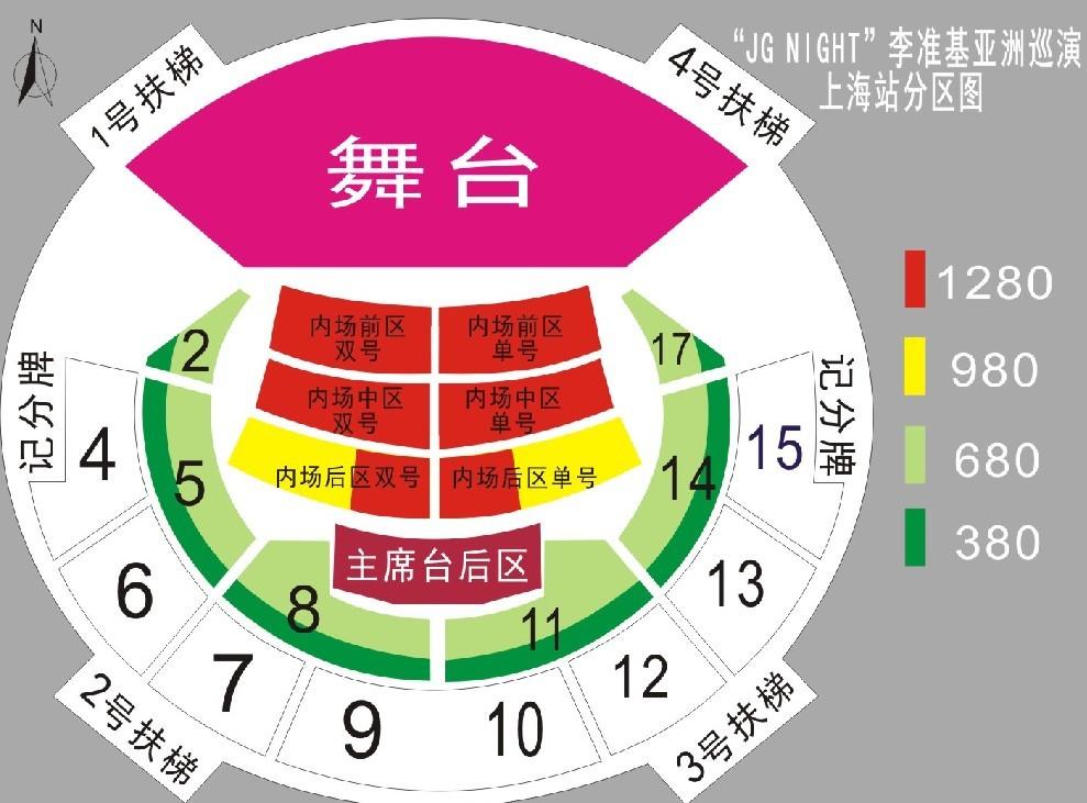 ...李准基亚洲巡演上海站李准基演唱会购票 订购 演出 门票 订...