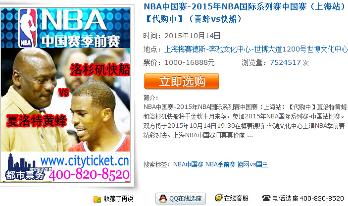 NBA:不足格产物检出率最