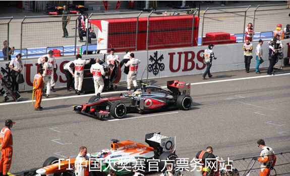 F1赛车2016上海站门票