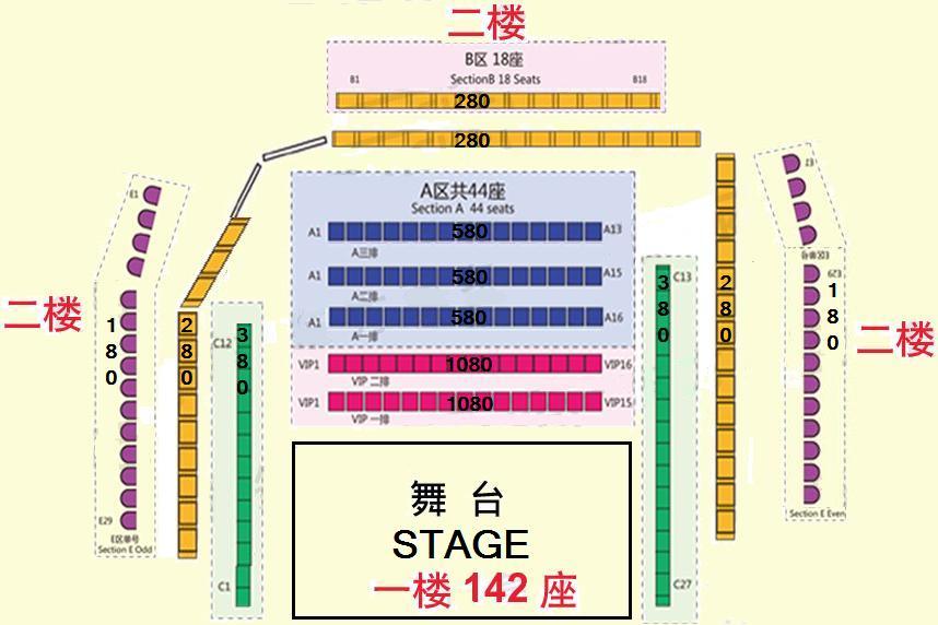 谭盾《水乐堂·天顶上的一滴水》门票票价座位图