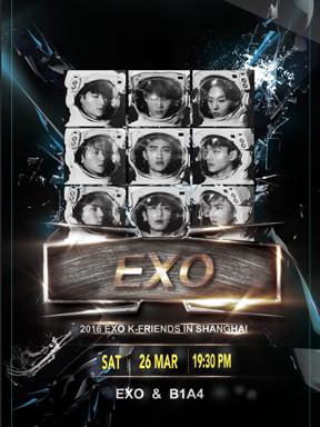 2016EXO上海演唱会 嘉宾B1A4登台助阵