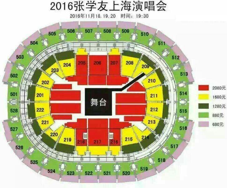 2016-2017张学友.经典世界巡回上海演唱会