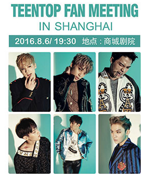 TEENTOP FAN MEETING IN SHANGHAI