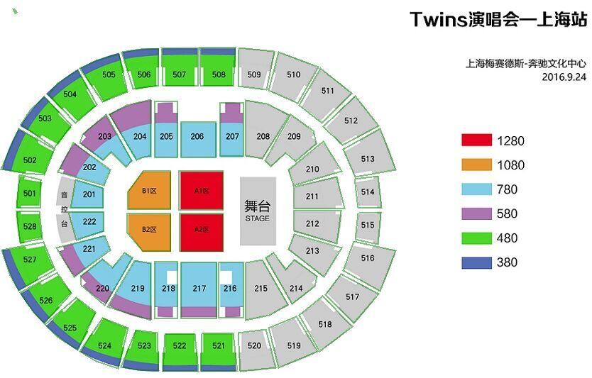 Twins上海演唱会2016票价座位图