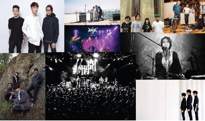 2016上海凝草音乐节时间地点及演出阵容