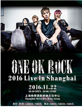 ONE OK ROCK 2016 Live in Shanghai