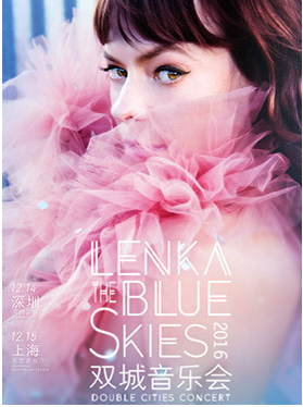 Lenka上海演唱会2016 Blue Skies