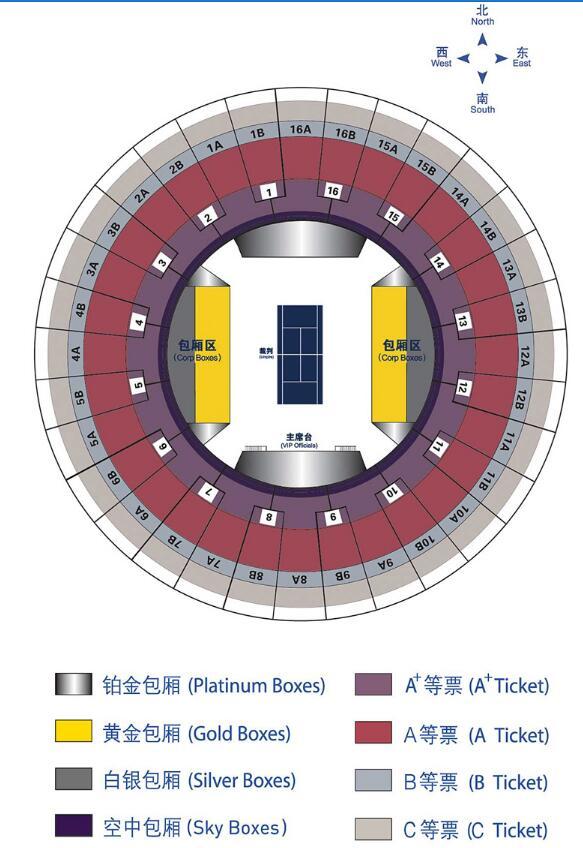 2016上海劳力士网球大师杯赛票价座位图