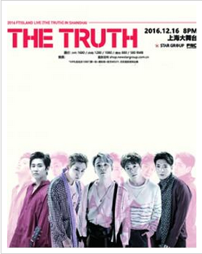 2016 FTISLAND LIVE [THE TRUTH] IN SHANGHAI