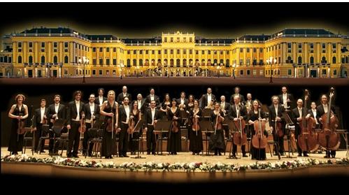维也纳美泉宫交响乐团新年音乐会门票