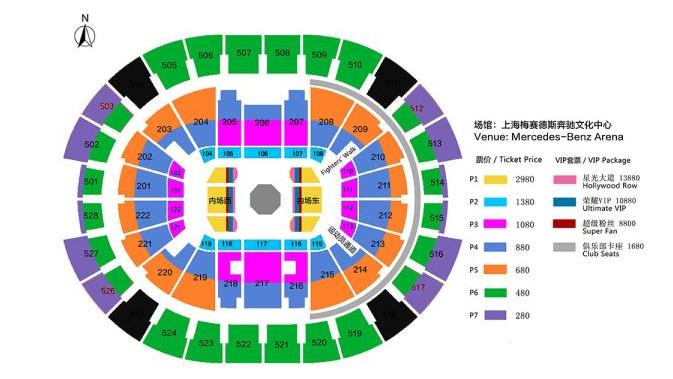 UFC上海巡演票价座位图