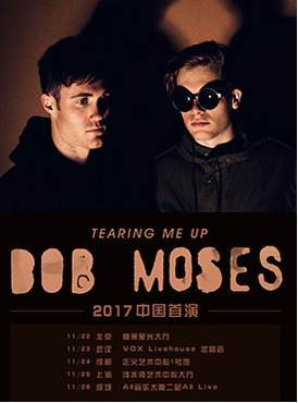 "【万有音乐系】 Tearing Me Up""-Bob Moses 2017中国首演"