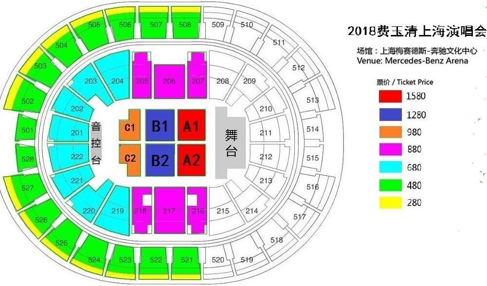 费玉清上海演唱会2018票价座位图
