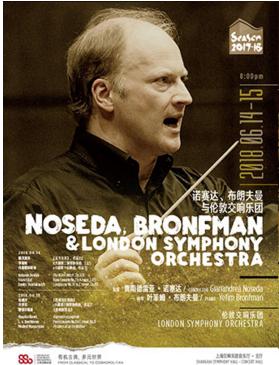 伦敦交响乐团上海音乐会门票