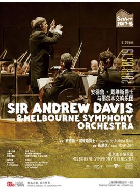安德鲁戴维斯爵士与墨尔本交响乐团音乐会门票