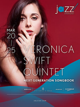 NEXT GENERATION SONGBOOK Veronica Swift Quinte