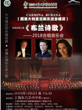 西澳大利亚交响乐团合唱团音乐会门票
