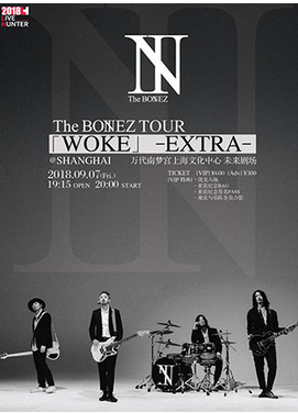 "[ LIVE HUNTER 2018 ]The BONEZ TOUR""WOKE""-EXTRA"