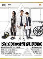 ROOKiEZ is PUNK D World Tour 2018-2019上海站