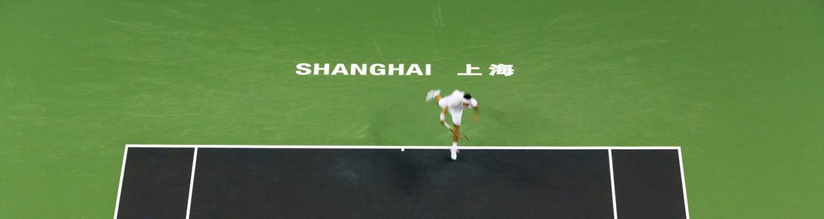 上海网球大师赛订票