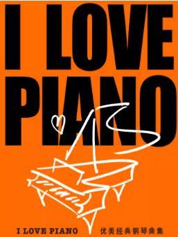 {大剧院}6.25《I Love Piano》优美经典钢琴曲集音乐会个人团体订票