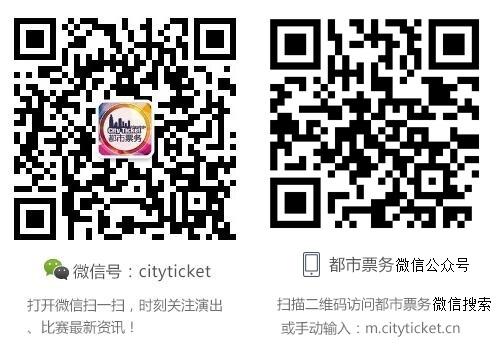 长按二维码:识别可手机微信查询购买。