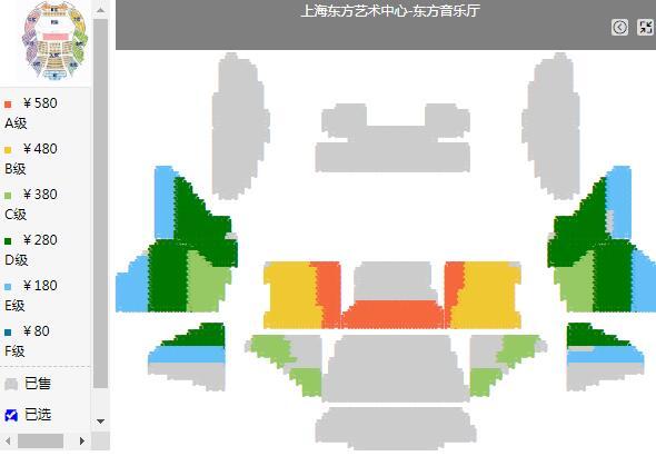 座位区域图:仅供参考以实际出票为准。