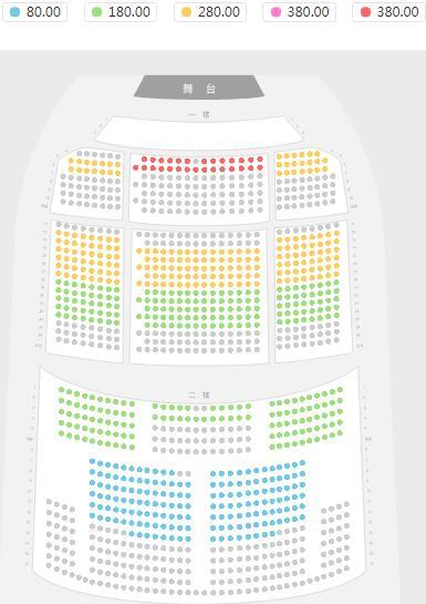 座位图:仅供参考,以出票为准。