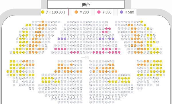 座位图:仅供参考,以出票为准