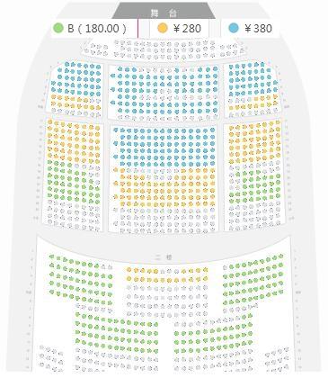 座位区域图:仅供参考以实际出票为准