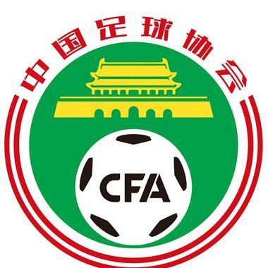 中国足协队徽