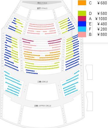 座位区域图:仅供参考以系统出票为准。