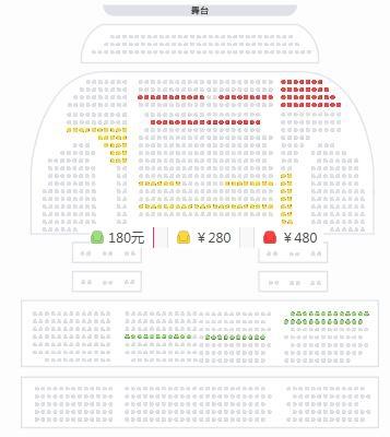 座位区域图:仅供参考以系统出票为准