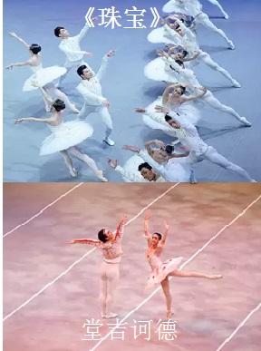 {美琪大戏院}10.5-6芭蕾舞《珠宝》10.9-10世界芭蕾经典《堂吉诃德》个人团体订票
