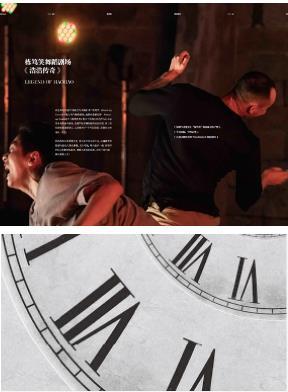 {1862艺术中心}9.4-5多媒体栋笃笑舞蹈剧场《浩浩传奇》个人团体订票